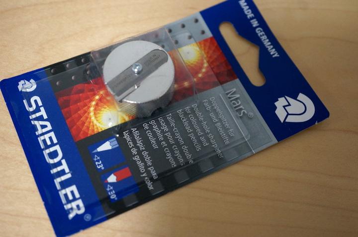 Staedtler Mars 510 25 magnesium sharpener