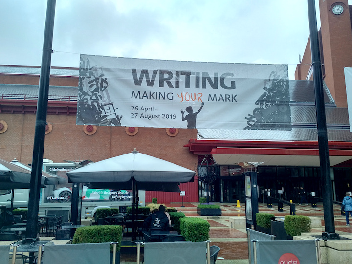 British Library Making Your Mark