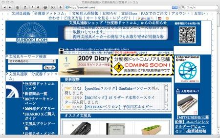 bundoki.com
