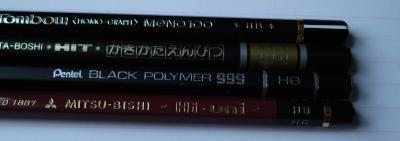 Four Japanese pencils.