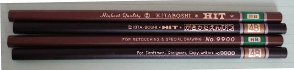 Kita Boshi Pencils