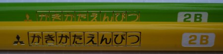 Mitsubishi 4563 triangular pencil