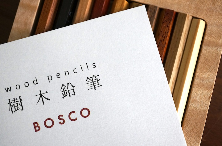 Bosco wood pencils