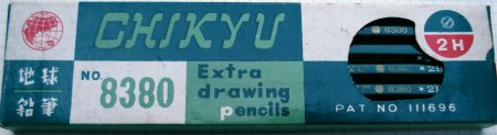 Chikyu 8380 pencil