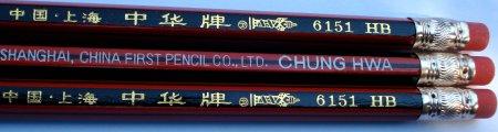 Chung Hwa 6151 pencil