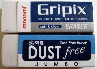 Korean Erasers