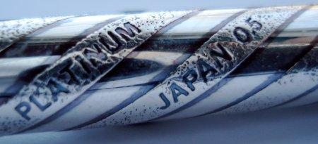 Platinum Hayakawa tribute pencil