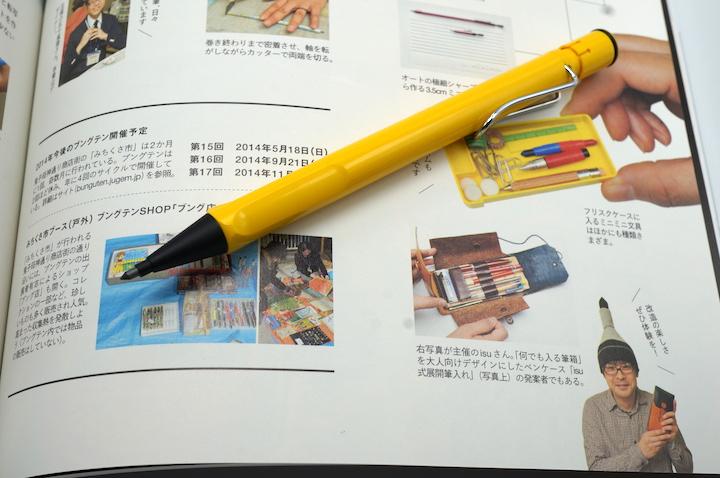 LAMY Safari 2.0mm Mechanical Pencil
