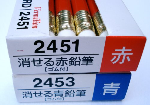 Mitsubishi Vermilion and Prussian Blue pencils