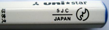 Pajero Mini pencil