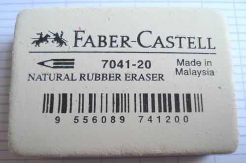 Faber-Castell 7041-20 Natural Rubber Eraser