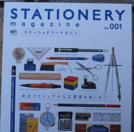 Stationery Magazine