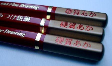 Tajima carpenter's pencil