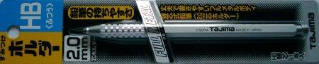 Tajima SH20FM 2.0mm leadholder