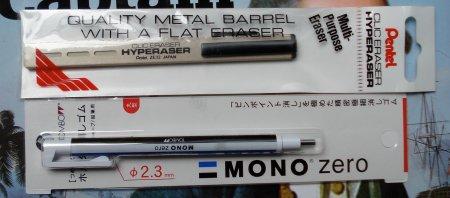 Very thin erasers