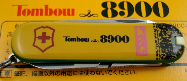 Tombow 8900 pencil and Victorinox pen knife