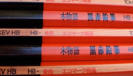 Tombow LV-KEV pencil